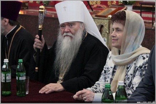 Людмила Янукович на церемонии награждения