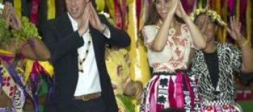 Уильям и Кейт станцевали туземный танец