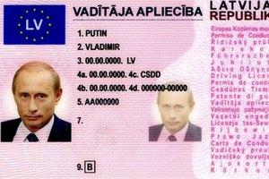 Полиция Германии конфисковала водительские права на имя Путина