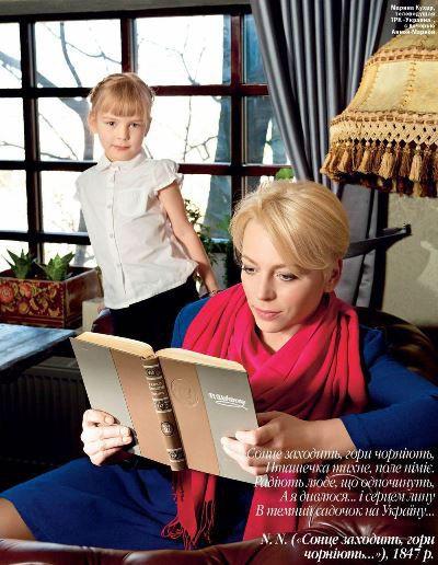 """Телеведущая ТРК """"Украина"""" Марина Кухар с дочерью Анной-Марией"""