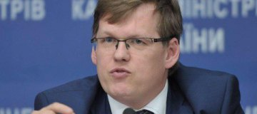 В 2018-м году на производство кино Украина выделит 1 миллиард гривен
