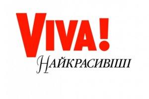 Кличко и Марченко стали самыми красивыми людьми