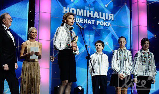 Супруга Петра Порошенко Марина с детьми