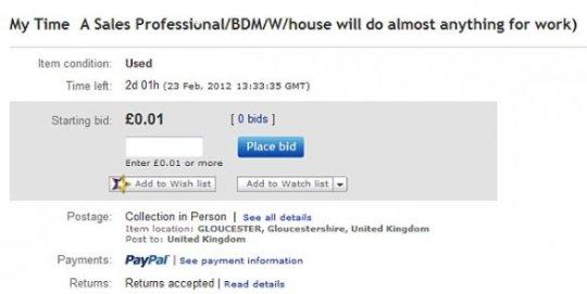 Сообщение с таким текстом появилось на сайте eBay