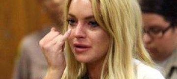 Линдсей Лохан сбила женщину на своей Maserati