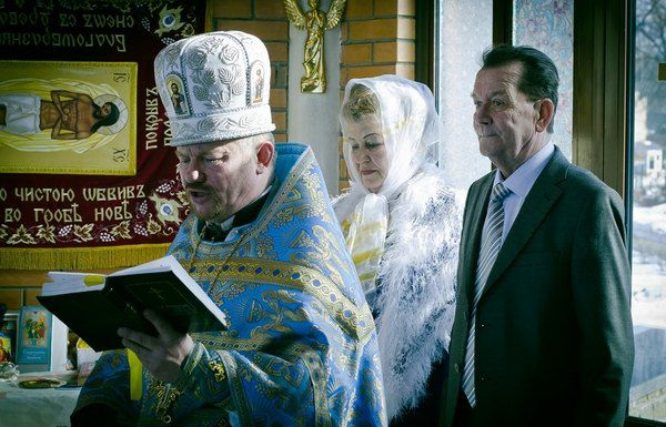 Родители Ирины Билык обвенчались