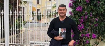 Беглый депутат Онищенко снял дом по соседству с виллой Порошенко в Испании