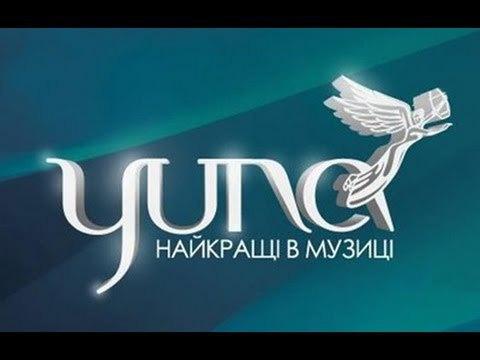 Объявлены номинанты музыкальной премии YUNA-2019