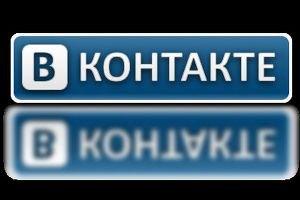 """В России появятся презервативы """"ВКонтакте"""""""
