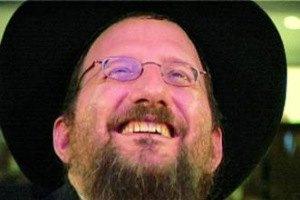 Американского хасида не взяли в полицейские из-за бороды