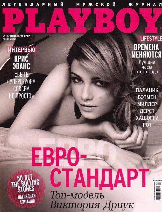 Журналы фото мужские украинские звьозди