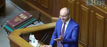 Спикер Рады признался, что придерживается советов Ульяны Супрун