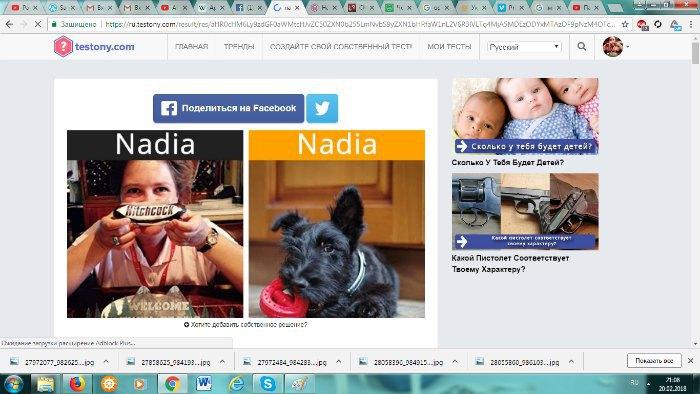 Надежда Заварова могла бы поговорить со своей собакой на одном языке, если бы была собакой