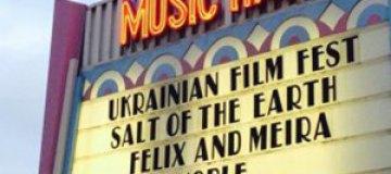 """Под крики """"Слава Украине"""" в Голливуде открыли неделю украинского кино"""
