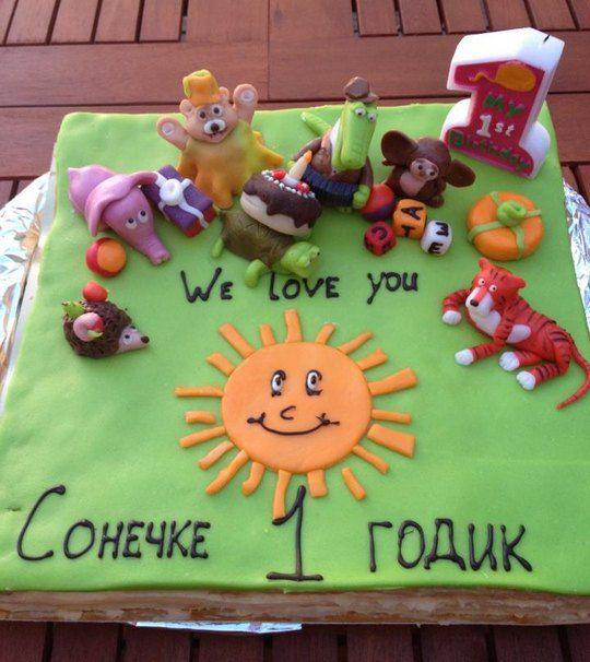 Торт для дочери Ани Лорак