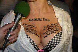 Певица написала про Тимошенко и FEMEN