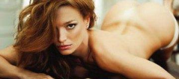 Playboy раздел Клаудию Альбертарио