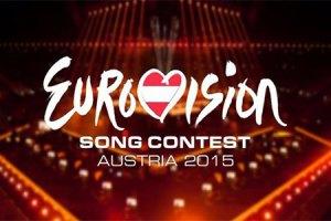 """""""Евровидение 2015"""": Прогнозы букмекеров"""