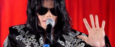 В Британии демонтировали памятник Майклу Джексону