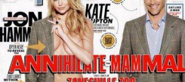 Кейт Аптон в мартовском Esquire