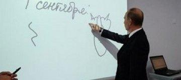 Путин показал школьникам, как рисовать зад кошки