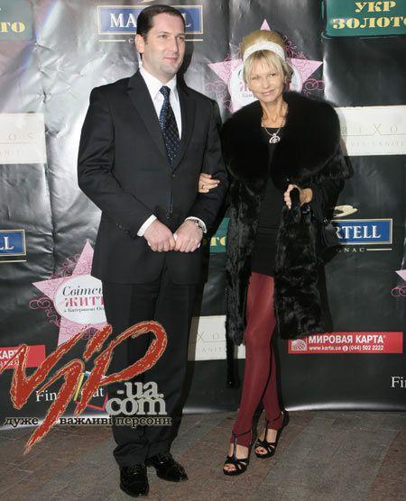 Руслана Мороз с мужем