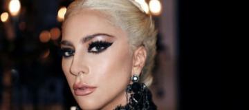 Lady Gaga отменила тур по Европе из-за обострившейся болезни