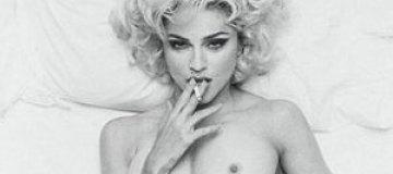 Обнаженная Мадонна уйдет с молотка