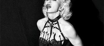 Мадонна предстала в БДСМ-наряде