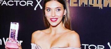 Регина Тодоренко выбрала откровенный наряд в стиле Беллы Хадид