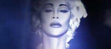 Мадонна представила именную косметику