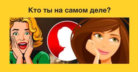 Автор Like.lb.ua научила, как убить время