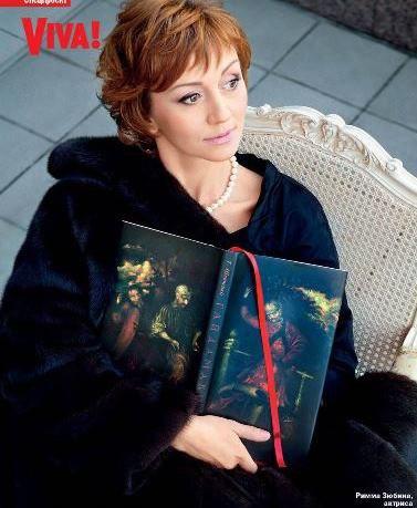 Актриса Римма Зюбина