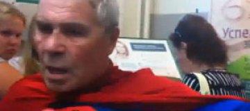 Супермен пришел за пенсией в московскую сберкассу