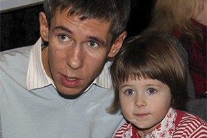 Панин заявил в полицию о похищении дочери