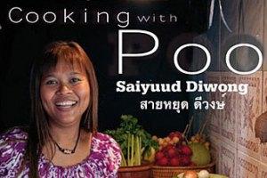 """Кулинарная книга """"Готовим с какашкой"""" получила главный приз"""