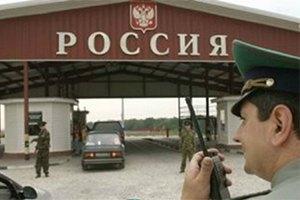 В МВД хотят запретить 500 деятелям культуры из РФ въезжать в Украину