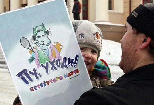 Участники митинга в Томске