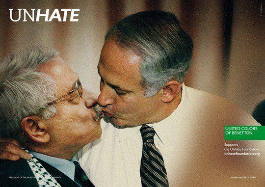 Президент Палестинской автономии и премьер-минист Израиля