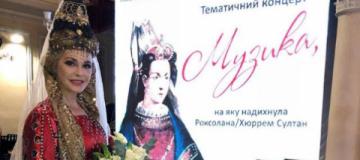 Сумская пришла в турецкое посольство в образе Роксоланы