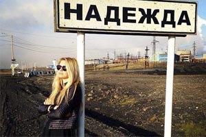 Вера Брежнева поработала продавцом одежды