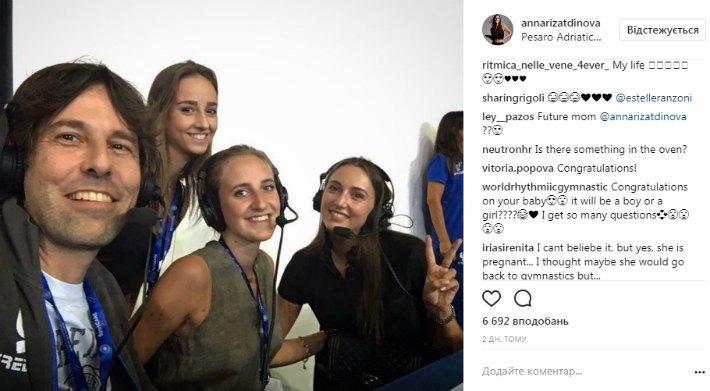 Анна Ризатдинова (крайняя справа) с коллегами во время чемпионата в Италии