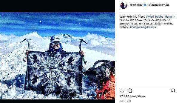 Друг Тома Харди мечтает об Эвересте
