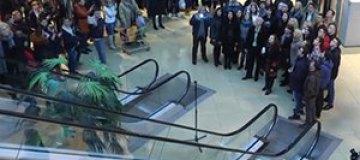 В Хмельницком устроили флешмоб в память о Кузьме Скрябине