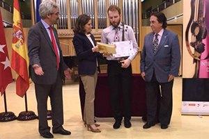 Украинец победил в международном конкурсе гитаристов