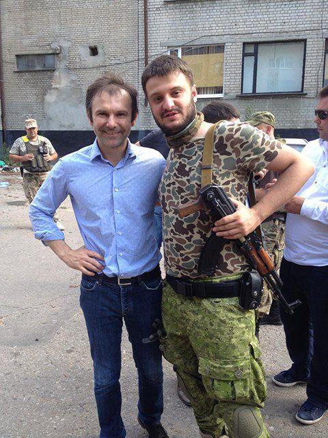 Святослав Вакарчук, Александр Аваков
