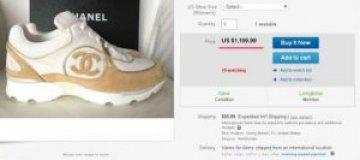 Королевская засветила две пары кроссовок Chanel за 26 тыс. гривен