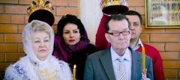 Ирина Билык повенчала своих родителей