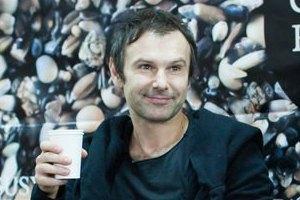 Вакарчук собрал 107 тыс. грн. для бойцов из зоны АТО