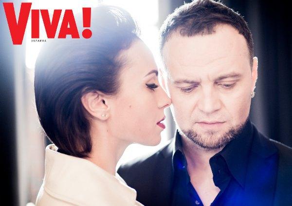 Руслан Квинта и Анастасия Кумейко